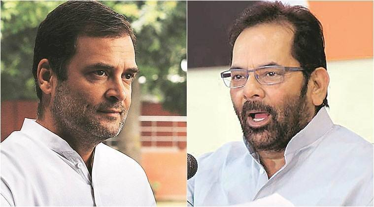 On note ban anniversary, Congress, BJP exchange barbs thumbnail