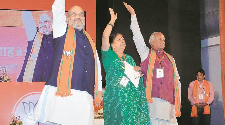 Rajasthan polls: Vasundhara Raje govt just worked, did not publicise the work, says Amit Shah