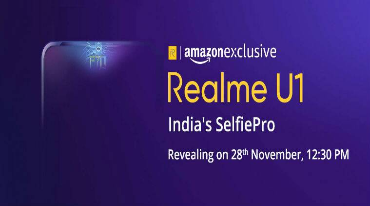 Realme U1, Realme U1 Amazon India, Realme U1 launch in India, Realme U1 price in India, Realme U1 sale in India, Realme U1 selfie smartphone, Realme U1 review, Realme U1 vs Redmi Note 6 Pro, Realme