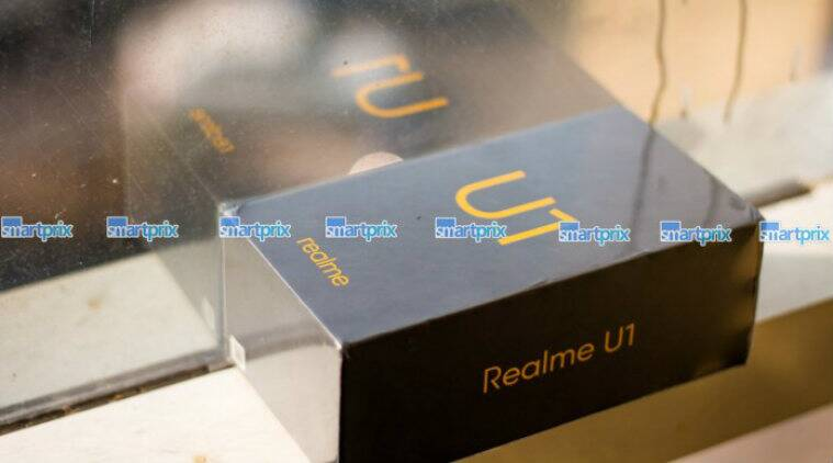 Realme U1 Retail Box, Realme U1 Launch Date, realme u1 antutu benchmark photo, Realme U1 Retail Box India launch, Realme U1 Price, Realme U1, Retail Box India Launch, Realme U1 Box, realme ui antutu benchmark, realme ui antutu benchmark score, Realme U1 Retail Box image, realme u1 antutu benchmark image, Realme U1 box Image, Realme