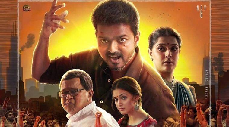 tamil movies 2019 hd
