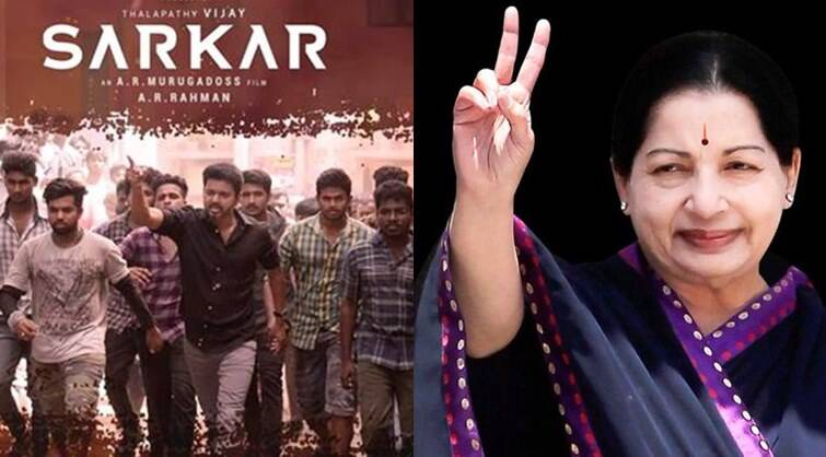 Vijay's Sarkar faces backlash from ruling AIADMK, says film could incite violence