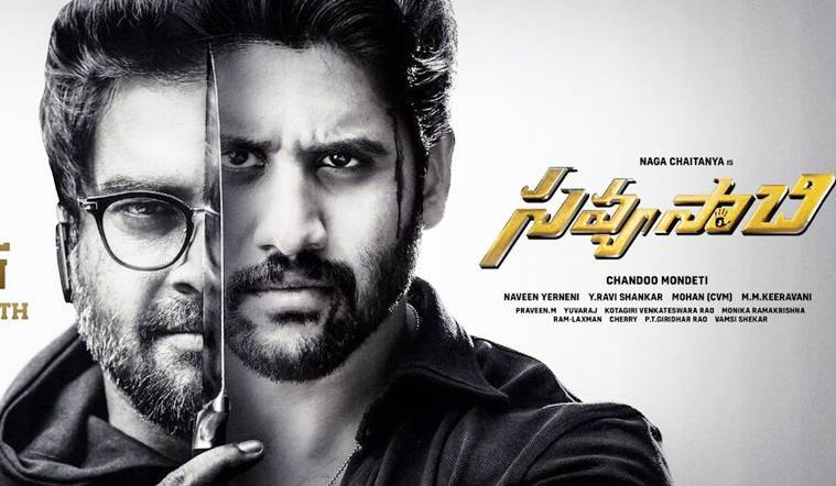 savyasachi starring naga chaitanya and r madhavan will release this week