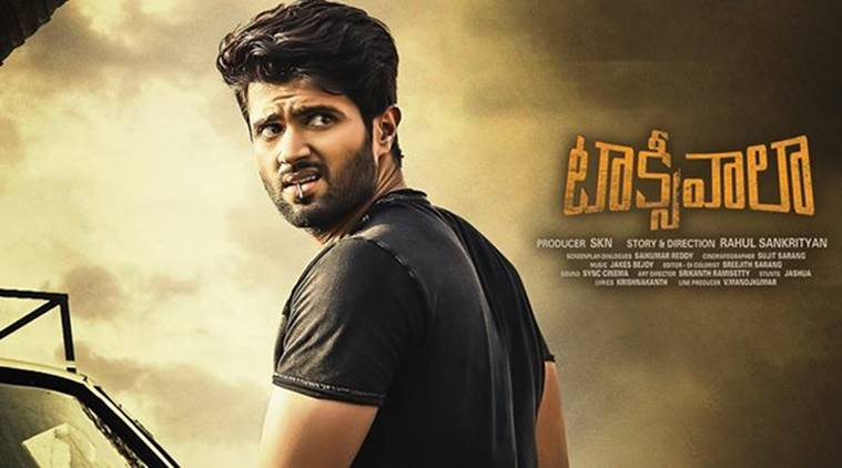 Taxiwaala download