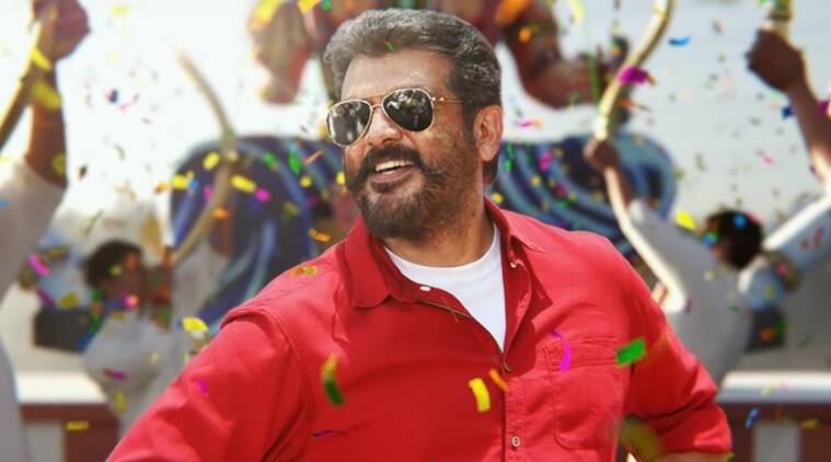 Viswasam box office collection Day 14