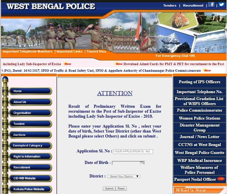wb police result 2018, wb police si prelims result, wb si excise prelims result, police si result 2018, wb si excise prelims  result 2018