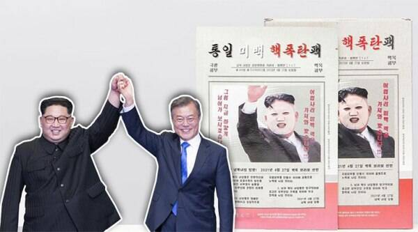 kim jong-un, kim jong un face mask, kim facial mask, korean nuclear facial mask, north korea, south korea, inter korean peace summit, world news, odd news, indian express