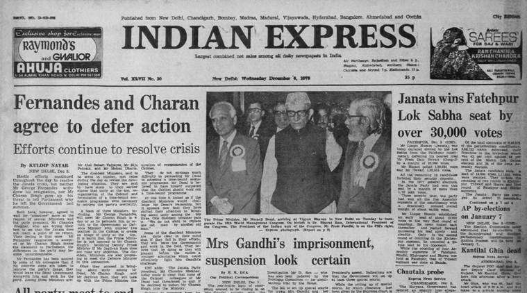 December 6, 1978, Forty Years Ago: George and Charan