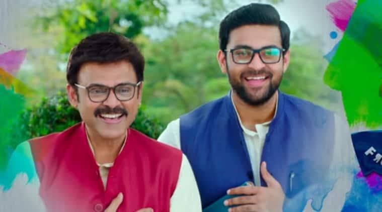 F2 teaser starring Varun Tej and Venkatesh