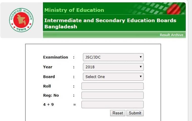 Bangladesh JSC, JDC results 2018, Bangladesh JSC results 2018, Bangladesh JDC results 2018