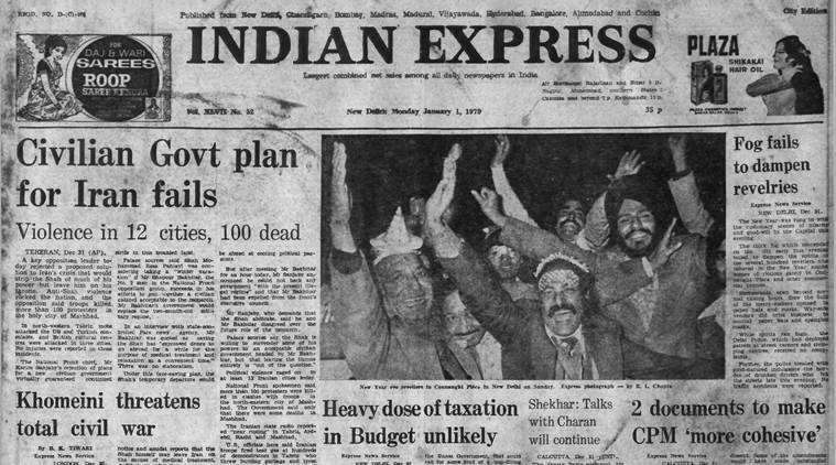 Ayatollah Khomeini,CPM,Budget 1979, Express archives, Forty years ago, Indian express, latest news