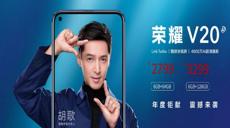 Honor View20, Honor View20 price in India, Honor View20 launch in India, Honor View20 specifications, Honor View20 features, Honor View20 sale in India, Honor View20 review