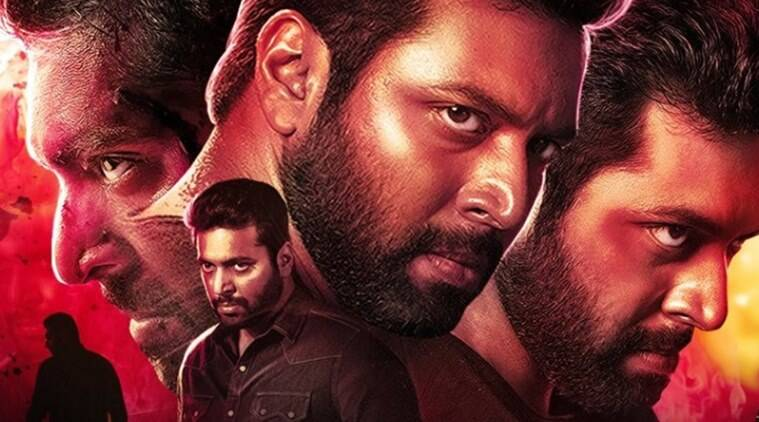 Adanga Maru leaked online by Tamilrockers | Entertainment