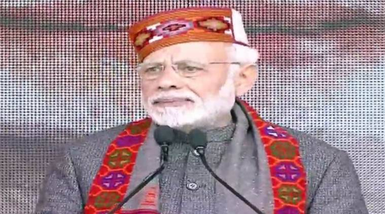 Himachal Pradesh government directive: Use state machinery for Modi's Jan Abhaar rally