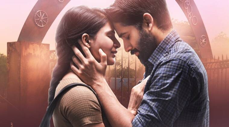 Naga Chaitanya and Samantha starrer Majili First look