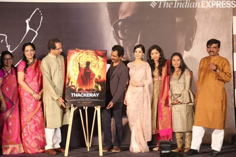 uddhav thackeray at the trailer launch of Thackeray biopic