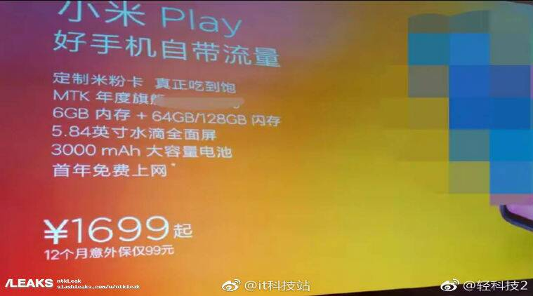 Xiaomi Mi Play, Xiaomi Mi Play price in India, Xiaomi Mi Play launch in India, Xiaomi Mi Play specifications, Xiaomi Mi Play features, Xiaomi Mi Play gaming phone, Mi Play
