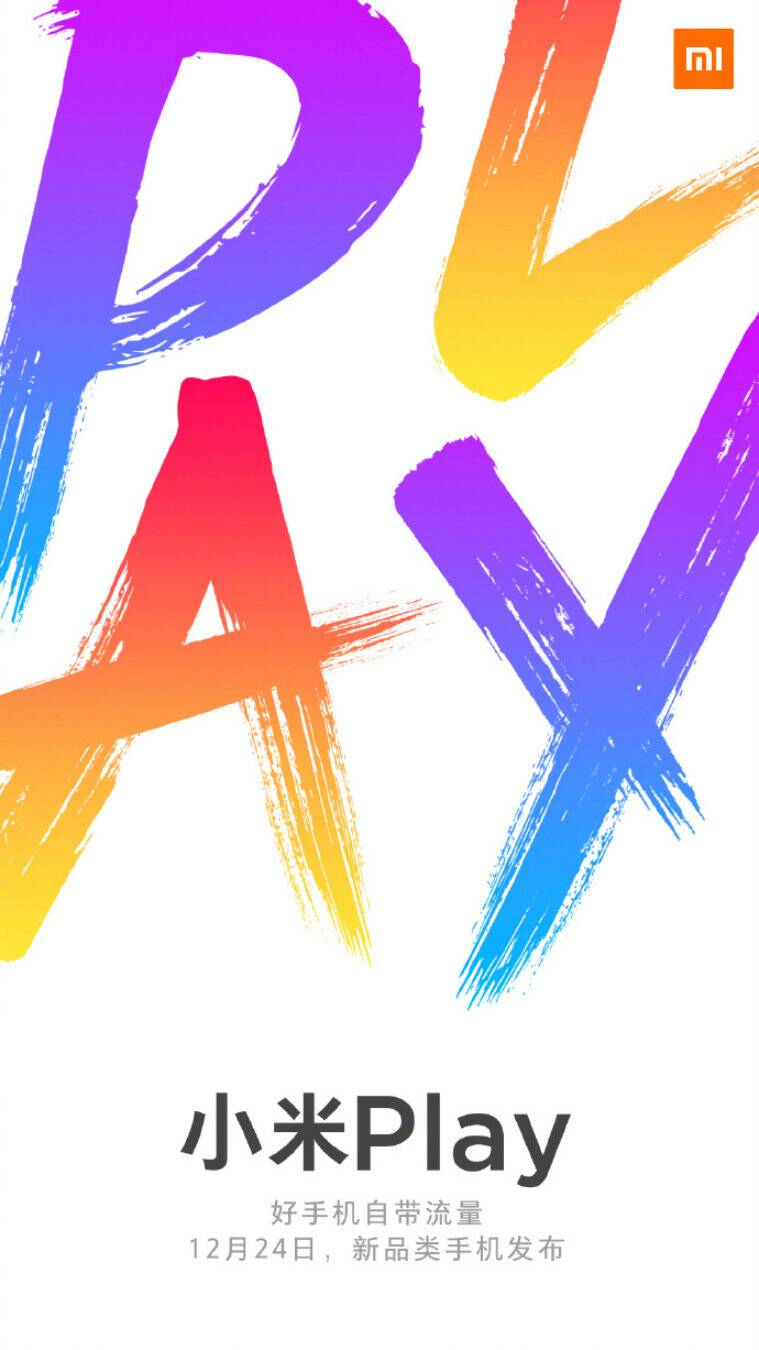 xiaomi play, xiaomi play smartphone, xiaomi play smartphone launch date, xiaomi play gaming smartphone, xiaomi play smartphone india launch, xiaomi play smartphone price, xiaomi play smartphone price in india, xiaomi gaming smartphone, xiaomi gaming smartphone launch date, xiaomi gaming smartphone release date, xiaomi gaming smartphone release date in india, xiaomi gaming smartphone specifications
