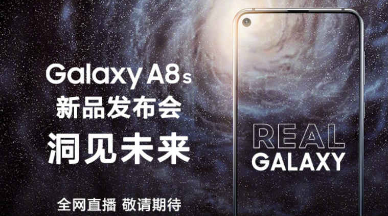 Samsung Galaxy A8s, Galaxy A8s China launch, Galaxy A8s price in India, Samsung Galaxy A8s specifications, Galaxy A8s launch date, Galaxy A8s Infinity O display, Samsung Galaxy A8s features, Galaxy A8s in display camera, Galaxy A8s top specs, Samsung