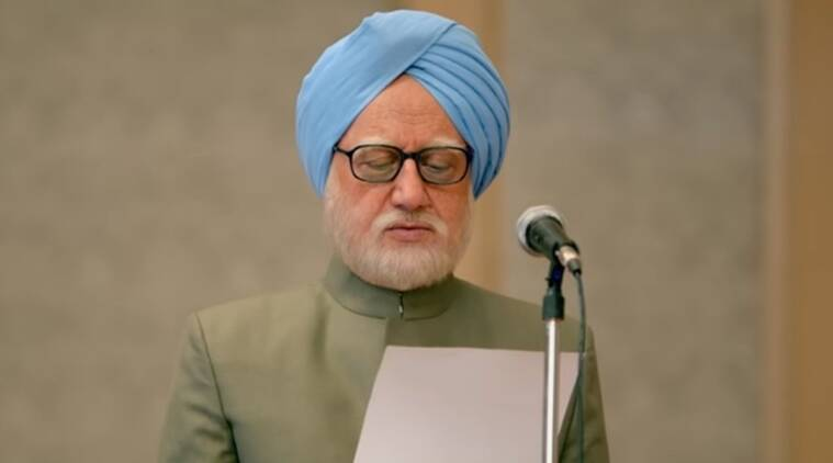 The Accidental Prime Minister trailer anupam kher