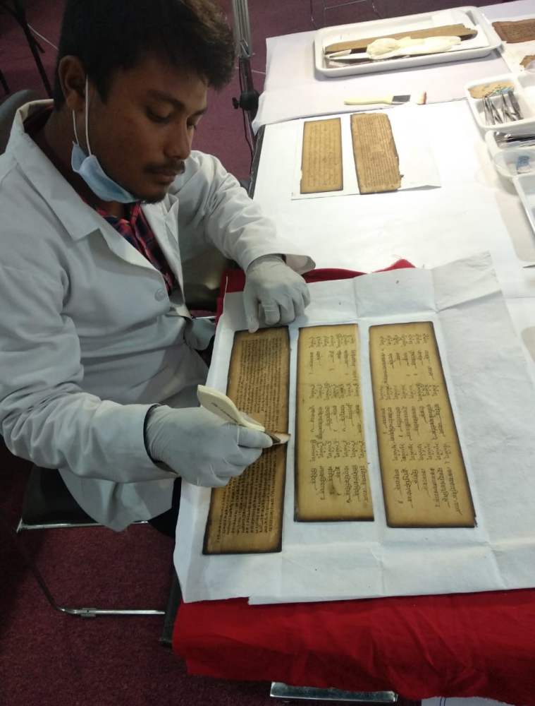 Assam Sanchipaat, National Mission for Manuscripts, Manuscript Conservation Centre, Assam