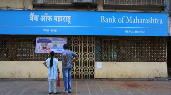 One Day Bank Strike affected people