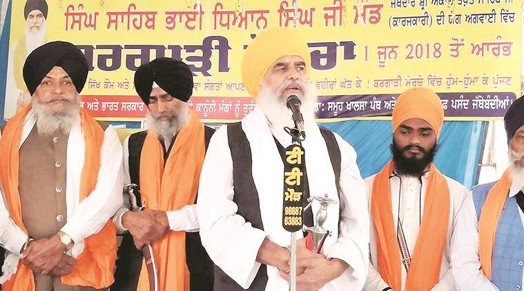 Bargari protest wraps up, Morcha leaders to visit Golden Temple today