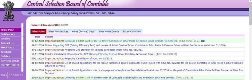csbc.bih.nic.in, bihar police, constable admit card, bihar police recruitment, bihar police constable recruitment, csbc bihar recruitment 2018