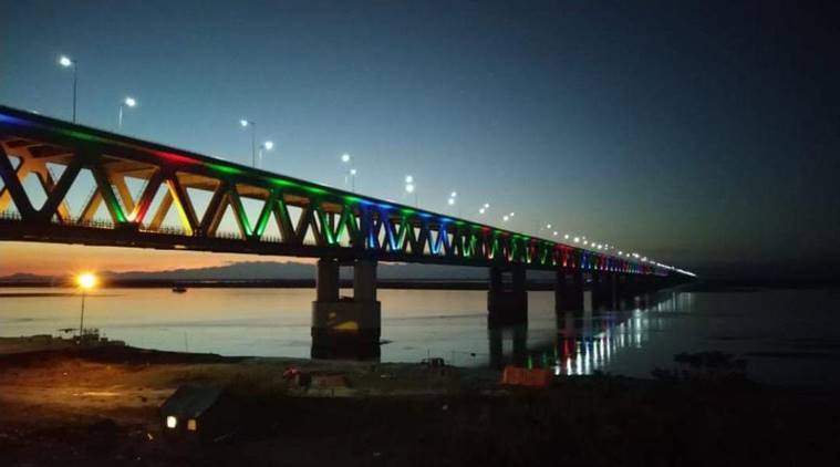 Bogibeel bridge facts