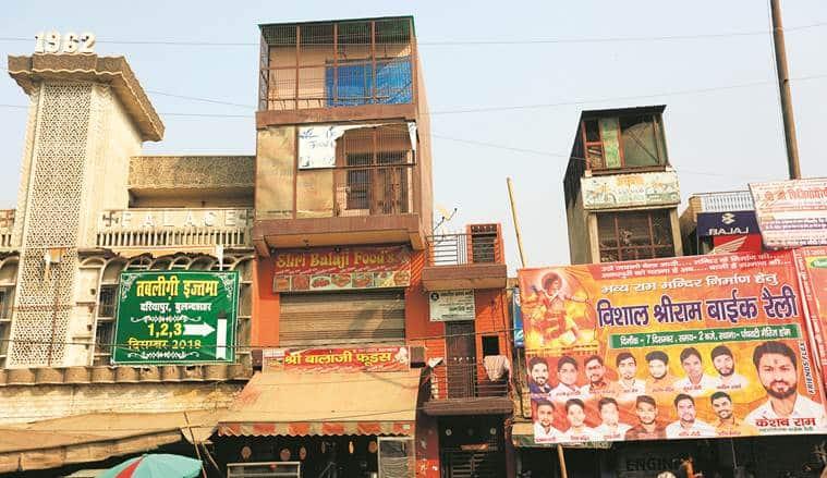 Bulandshahr violence, attack, cow vigilantes