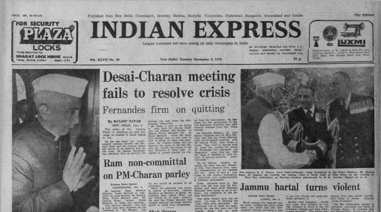 December 5, 1978, Forty Years Ago: Desai-Charan meeting fails to resolve crisis