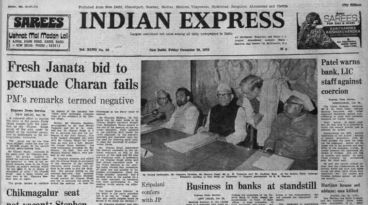 indian express archives, indian express old issues, LK advani kanti desai, aligarh university,forty years ago indian express, india news, latest news, indian express
