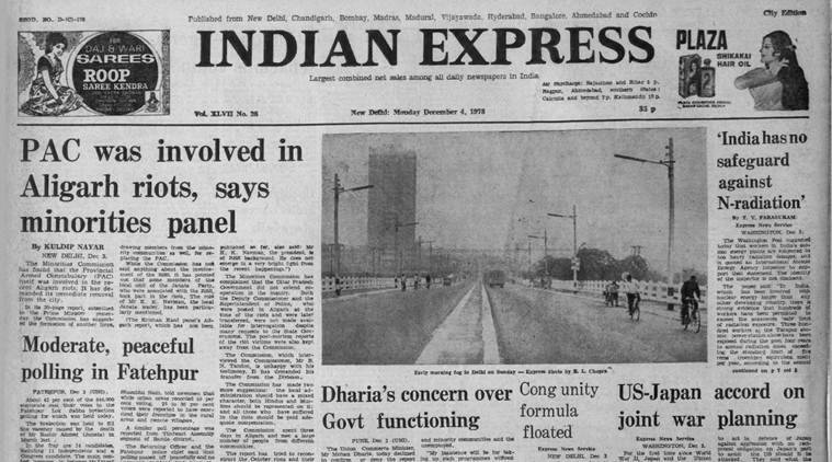 December 4, 1978, Forty Years Ago: Aligarh riots
