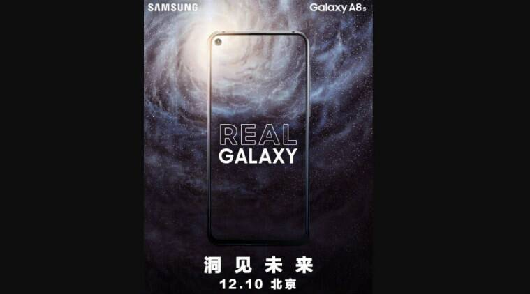 Samsung Galaxy A8s, Galaxy A8s launch, Galaxy A8s poster, Samsung Galaxy A8s global launch, Galaxy A8s price, Galaxy A8s specifications, Galaxy A8s release date, Galaxy A8s Infinity O display, Galaxy A8s features, Samsung Galaxy A8s India launch, Galaxy A8s availability, Samsung
