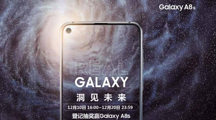 Samsung, Samsung Galaxy A8s, Galaxy A8s specifications, Galaxy A8s price, Galaxy A8s launched, Galaxy A8s features, Galaxy A8s cameras