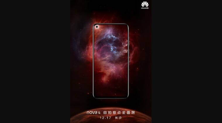 Huawei Nova 4, Huawei Nova 4 China launch, Huawei Nova 4 in display camera, Huawei Nova 4 specifications, Huawei Nova 4 India launch, Huawei Nova 4 features, Huawei Nova 4 display, Huawei Nova 4 top specs, Huawei