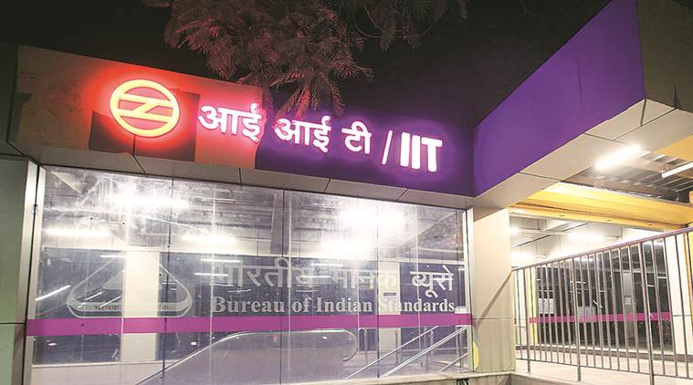 After IIT-Delhi objection, agency ends IIT Metro station branding deal with FIITJEE