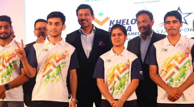 Khelo India Youth Games to start from January 9, 2019