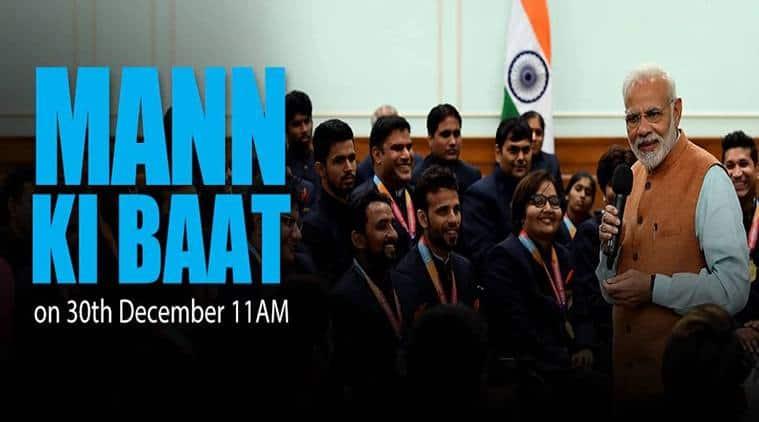 Full text of PM Narendra Modi's 51st Mann Ki Baat