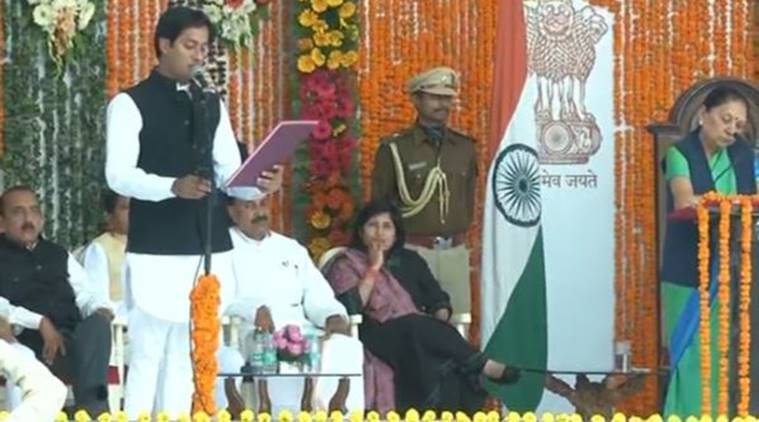 Madhya Pradesh: Swearing in of new cabinet begins, 20 ministers to take oath