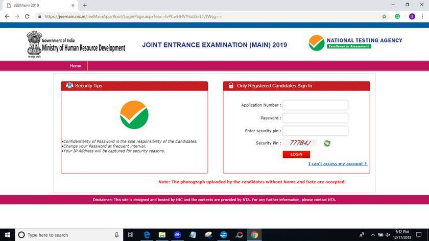 JEE mains 2019, jee mains 2019 admit card, download, nta.ac.in, jeemain.nic.in, JEE 2019, NTA