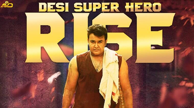 Odiyan movie review and release live updates