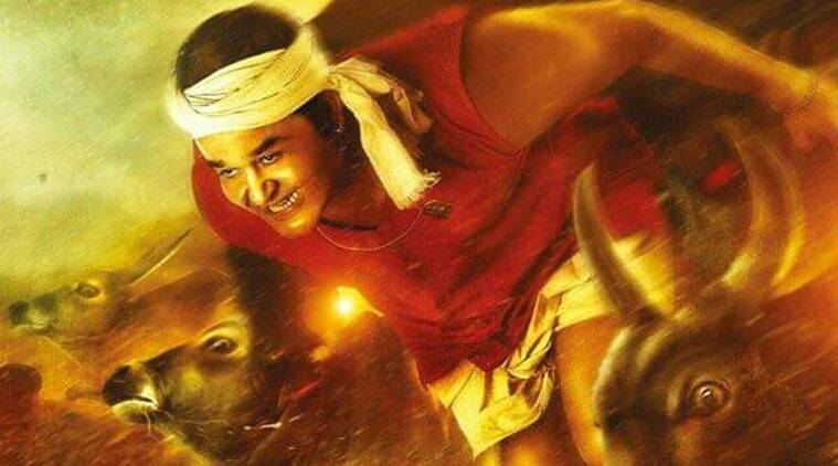 Odiyan Review The Mohanlal Film Is A Sanitized Tale That Lacks