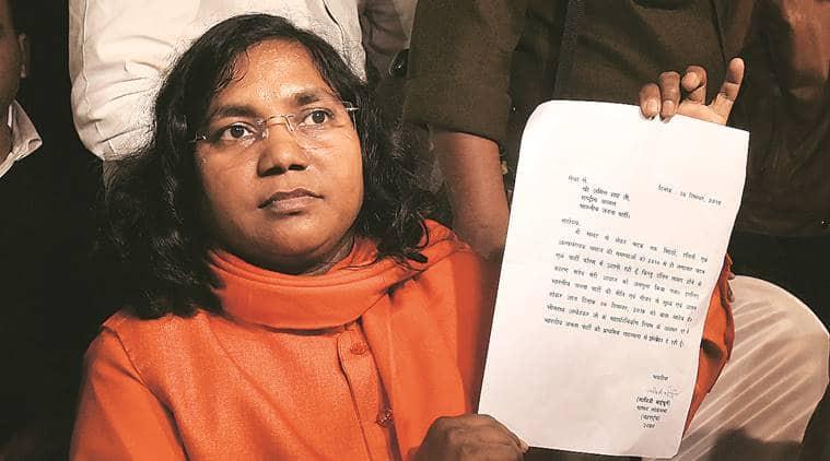 bjp dalit mp, savitri bai phule, bahraich, uttar pradesh, manuwadi leader, india news, indian express