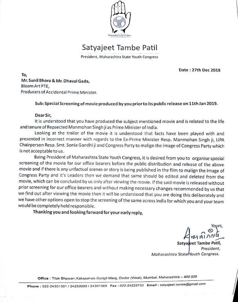 Youth Congress objects to The Accidental Prime Minister