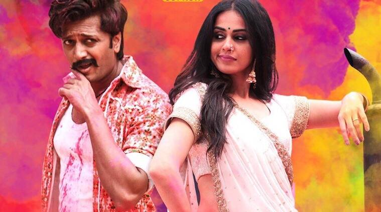 Riteish Deshmukh, wife Genelia back together on screen after 4 years