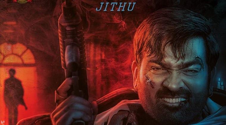 Vijay Sethupathi Plays Jithu In Petta