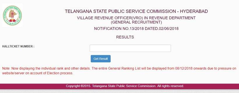 tspsc, tspsc vro results, tspsc vro results 2018, tspsc vro result, tspsc.gov.in, www.tspsc.gov.in, telangana vro results