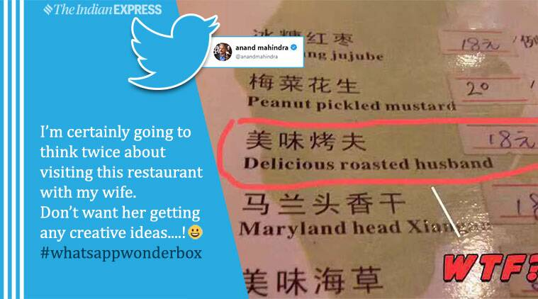 anand mahindra, anand mahindra funny tweet, husband wife jokes, funny chinese tralstion, funny chinese to english translation, viral news, funny news, indian express
