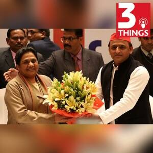 How the BSP and SP alliance will play out